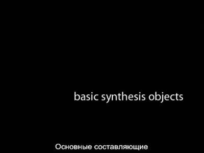 Электро-акустический музыкальный инструмент Reactable
