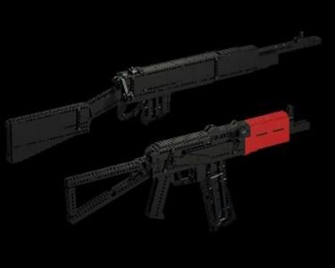 Функциональное оружие - LEGO Heavy Weapons