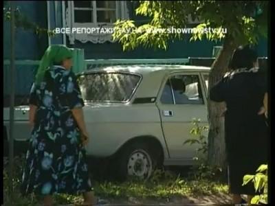 20.000.000 рублей - гонорар цыганки.
