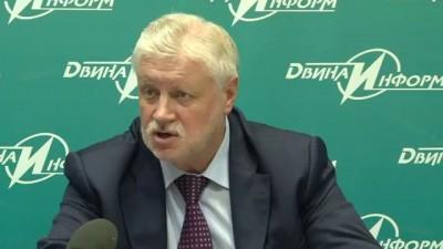 ответ газете Пинежье о ситуации с Пеунковым