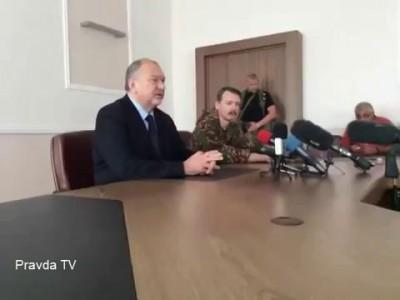И. Стрелков, В. Антюфеев, срочное заявление! 31.07