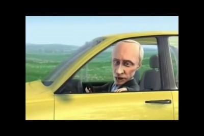 Путин на жёлтой калине