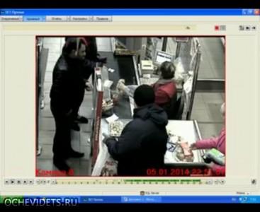 Нападение на кассира супермаркета