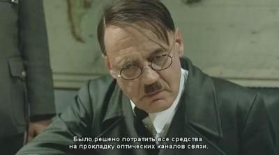 Гитлер против Matrixhome