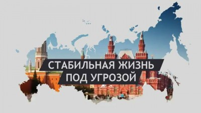 Россия без Путина? Апокалипсис уже сегодня!