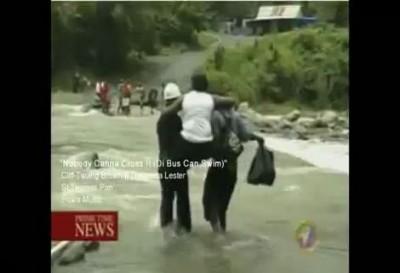 Новости из Ямайки