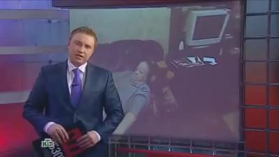 В Москве штурмом взяли логово колдуньи. НТВ