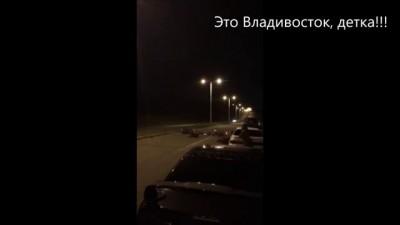 Это Владивосток, детка! нелегал...........