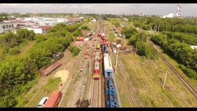 ЖД авария в Дзержинске