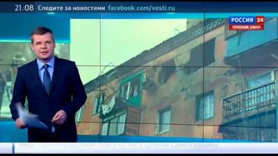 Погода в районе Дебальцево