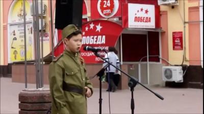 С Днем Победы из Ейска