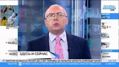 На Кузбассе появились туалетные воры