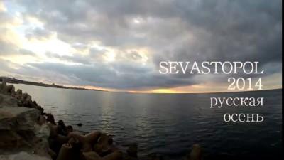 Севастополь, Шторм 24.09.2014