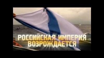 "Россиянин объявил ""царско-советскую"" империю на Тихом океане"
