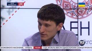 """""""Правдивые"""" новости о харькове"""