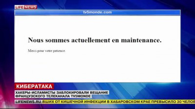 Хакеры-Исламисты заблокировали вещание французского телевидения TV5monde