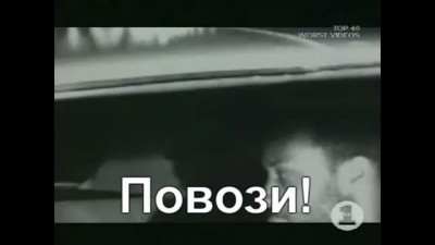 Vanessa Paradis - Joe Le Taxi по-русски (Джоли Такси)