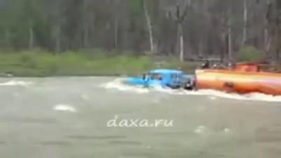 Водоплавающие Уралы
