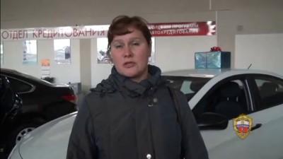 Развод в автосалоне
