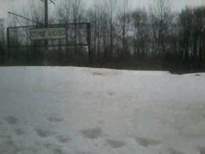 Платформы в лен области