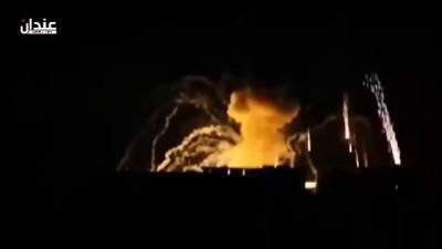 Термобарические удары ВКС России в Сирии