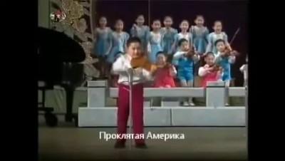 Дети из Северной Кореи поют про ядерную бомбу и то как ее сбросят на Америку Прикол