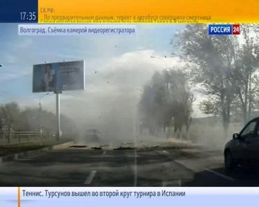Момент взрыва в Волгограде 21.10.13