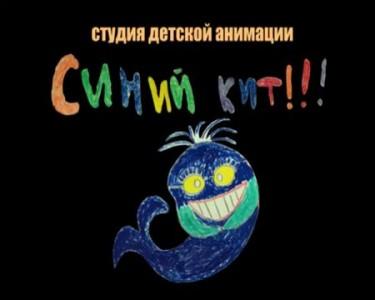 Пой, Вася!
