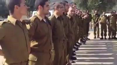 АрмияИзра