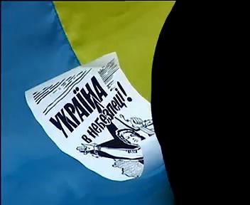 ШОУ ГПУ: Верховная Рада Украины - это цирк!