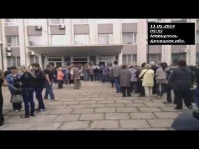 Мариуполь 11 05 2014 Референдум
