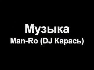 ЗВерюга)