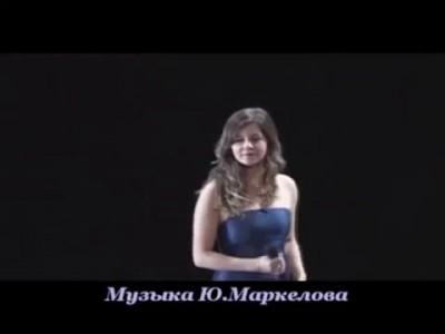 Пускай лучше ты исп.Ирина Маркелова