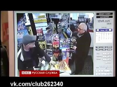 Самое вежливое ограбление в мире
