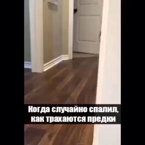 воцап33