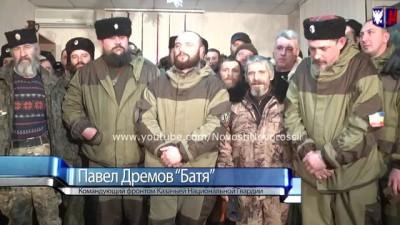 Отставка Плотницкого Секретная флэшка Дремова Новороссия ЛНР ДНР НКН