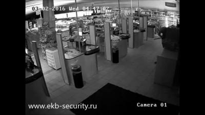 Попытка взлома банкоматов