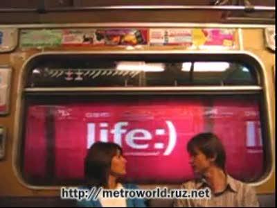 Advertisement in Kyiv metro.