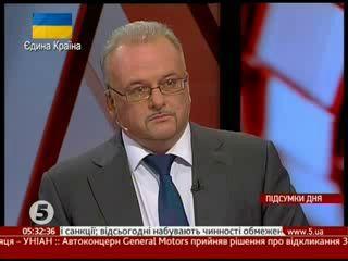 """""""Пятая колонна"""" в украинском войске."""