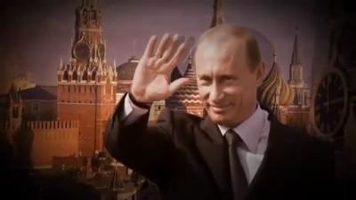 Если Путин уйдёт в отставку...