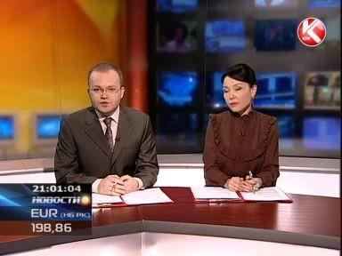 В Караганде убийцы с косичками предстали перед судом