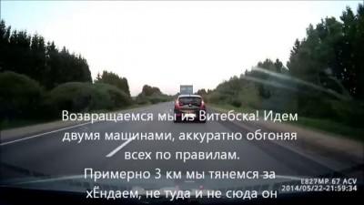 Пацанчики из Смоленска и дама из Москвы