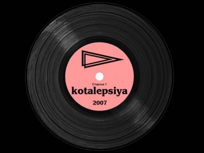 Point - kotalepsiya
