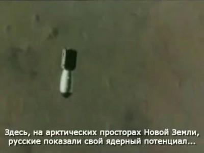 Ядерный взрыв Царь-Бомбы