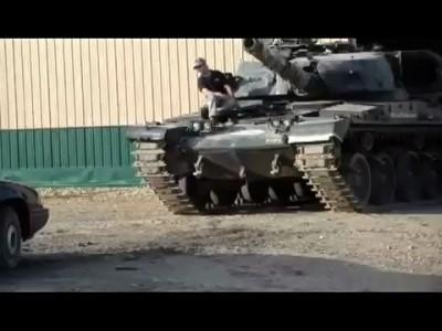 Танк vs. Машины