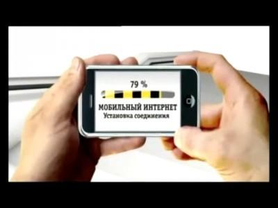 Вся правда про мобильный интернет Билайн