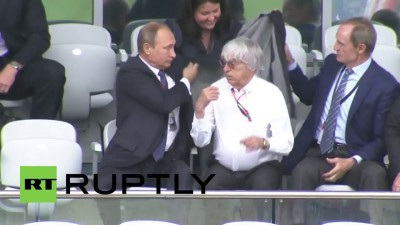 Путин и Эклстоун на ГП Сочи 2015