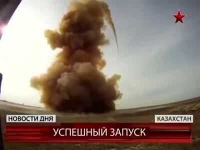 Самая быстрая ракета в мире сделана в России