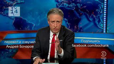 Что будем делать с Россией?. Андрей Бочаров.
