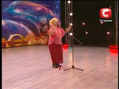 Украина ищет таланты - Людмила